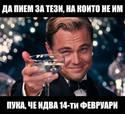 zarezan_si_e.jpg