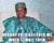 Смешна снимка nigerian prince problems